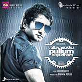 Vallavanukku Pullum Aayudham (Original Motion Picture Soundtrack) by Various Artists
