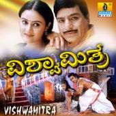Vishwamitra (Original Motion Picture Soundtrack) by Various Artists
