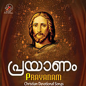 Prayanam by Various Artists