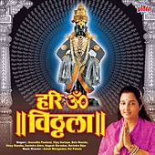 Hari Om Vitthala by Various Artists