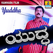 Yuddha (Original Motion Picture Soundtrack) by Various Artists