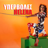Ypervoles by Helena