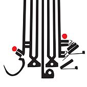 They Come in Gold - Single by Shabazz Palaces