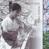 Japanese Piano by Yoko Suzuki