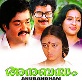 Anubandham (Original Motion Picture Sound Track) by Susheela Raman