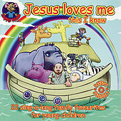 Jesus Loves Me This I Know by Frank McConnell