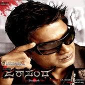 Jarasandha (Original Motion Picture Soundtrack) by Various Artists