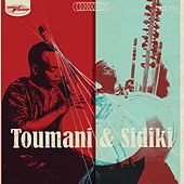 Toumani & Sidiki by Sidiki Diabaté