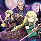 Caldes, Episode 1: Long Cherished Dream of the Empire of Verter (ヴェルテルの宿願) by Various Artists