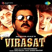 Virasat (Original Motion Picture Soundtrack) by Various Artists