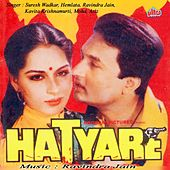 Hatyare (Original Motion Picture Soundtrack) by Various Artists