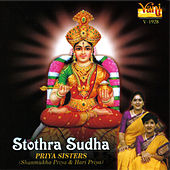 Stothra Sudha by Priya Sisters