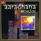 Aaradhana by Various Artists