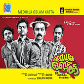 Medulla Oblam Katta (Original Motion Picture Soundtrack) by Various Artists