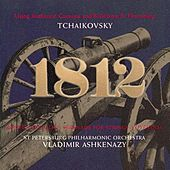 Tchaikovsky: 1812 Overture; Serenade for Strings; Romeo & Juliet Overture etc. by Various Artists