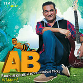 A B by Abhijeet