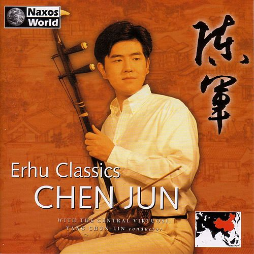 Erhu Classics by Chen Jun