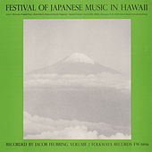 Festival Of Japanese Music In Hawaii, Vol. 2 by Various Artists