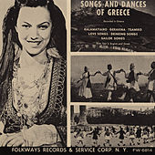 Songs and Dances of Greece by Unspecified
