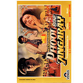 Phool Bane Angaray (Hindi Film) by Various Artists