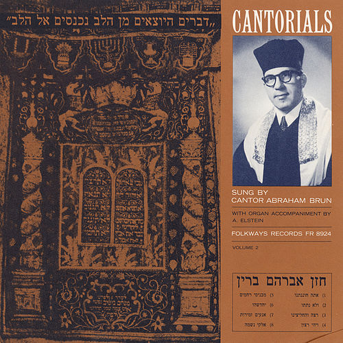Cantorials, Vol. 3 by Abraham Brun