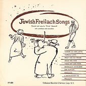 Jewish Freilach Songs by Nathan