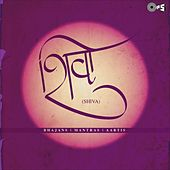 Shiva (Bhajans, Mantras & Aartis) by Various Artists
