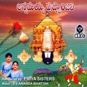 Annamayya Pushpanjali by Priya Sisters