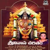 Srinivasa Charitham by Meena Kumari
