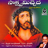 Sakshyamitcheda by Various Artists