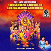 Sri Lakshminrusimha Stotram by Priya Sisters