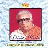 Dikshitar Krithis - Maharajapuram Santhanam by Maharajapuram Santhanam