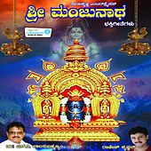 Sri Manjunatha by Various Artists
