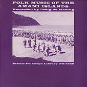 Folk Music Of The Amami Islands, Japan by Various Artists