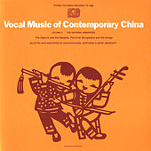 Vocal Music Of Contemporary China, Vol. 2: The National Minorities by Various Artists