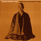 Japanese Buddhist Ritual by Various Artists
