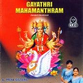 Gayathri Maha Manthram by Priya Sisters