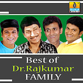 Best of Dr Rajkumar Family by Various Artists