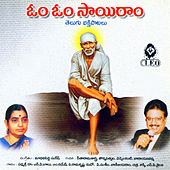 Om Om Sai Ram by Various Artists