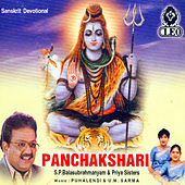 Panchakshari by Various Artists