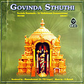 Govinda Sthuthi by Meena Kumari