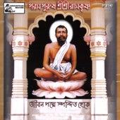 Param Purush Sri Sri Ramakrishna by Various Artists