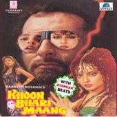 Khoon Bhari Maang - With Jhankar Beats (Original Motion Picture Soundtrack) by Sadhna Sargam