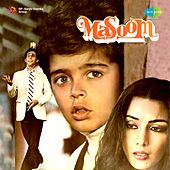 Masoom (Original Motion Picture Soundtrack) by Various Artists