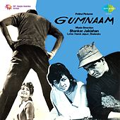 Gumnaam by Various Artists
