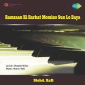 Ramzaan Ki Barkat Momino Sun Lo Baya by Various Artists