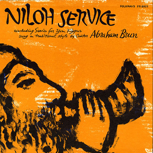 Niloh Service: Concluding Service for Yom Kippur by Abraham Brun