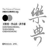 The Voices of Taiwan 09: I-Uen Wang Hwang, Yuan-Chen Li & Chien-Hui Hung by Various Artists