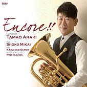 Encore!! by Various Artists