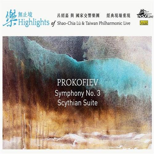 Prokofiev: Symphony No. 3, Cinderella Suite No. 1 & Scythian Suite by NSO Taiwan Philharmonic